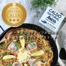画像4: お魚スープ(500ml) (4)