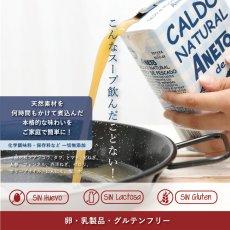 画像3: お魚スープ(500ml) (3)