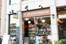 画像11: 「エルチリンギート」地中海の潮風香る南スペインTapas(おつまみ)セット (11)