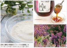 画像5: ヒースの花の蜂蜜 (5)