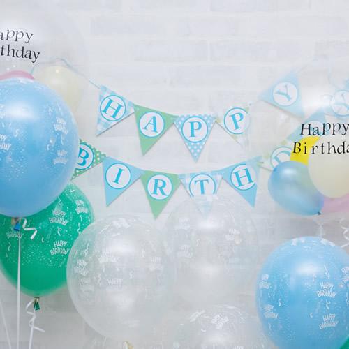 Aqua Balloon