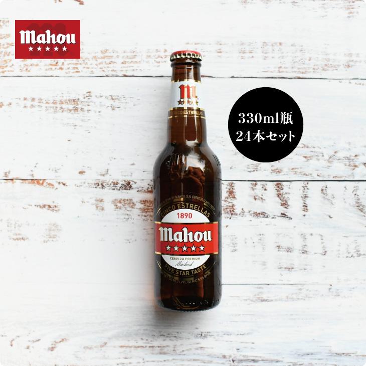 画像1: スペインビール mahou マオウ・シンコ・エストレージャス(330ml×24本セット) (1)