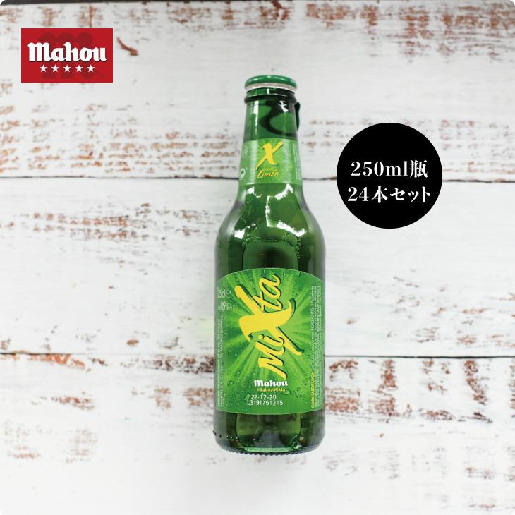 画像1: スペインビール mahou マオウ・ミクスタ(250ml×24本セット) (1)